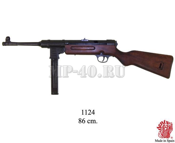 Автомат(пистолет-пулемет)